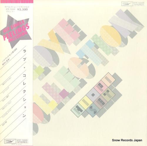 HI-FI SET love collection ETP-72228 - front cover