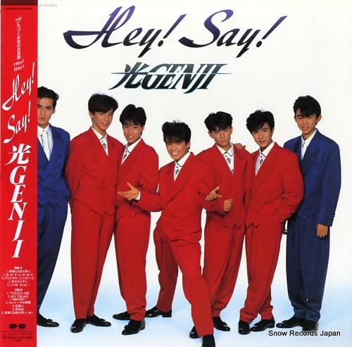 HIKARU GENJI hey! say! C28A0693 - front cover