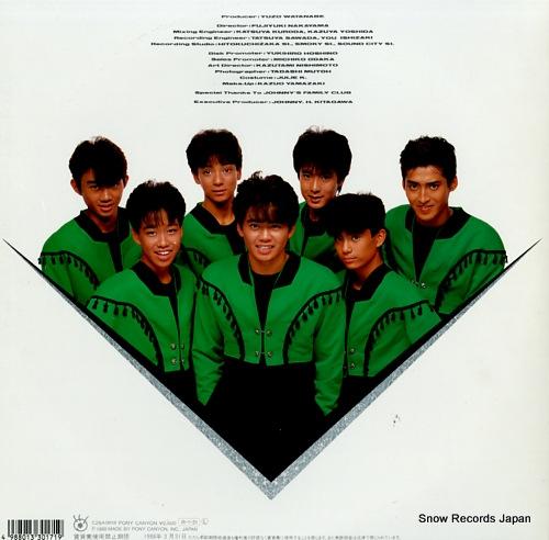 HIKARU GENJI hikaru genji C25A0618 - back cover