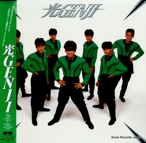 HIKARU GENJI hikaru genji C25A0618 - front cover