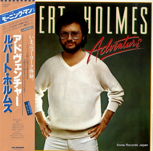 HOLMES, RUPERT adventure VIM-6237 - front cover