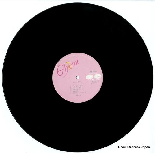 HORI, CHIEMI kaze no sasayaki C28A0276 - disc