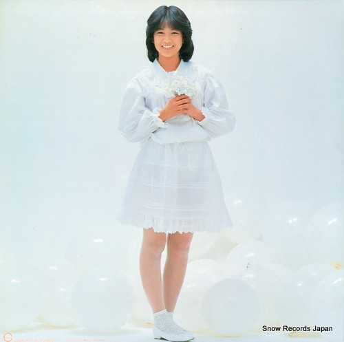 HORI, CHIEMI shoujo C28A0217 - back cover