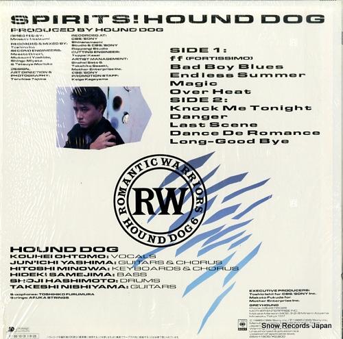 HOUND DOG spirits 28AH1905 - back cover