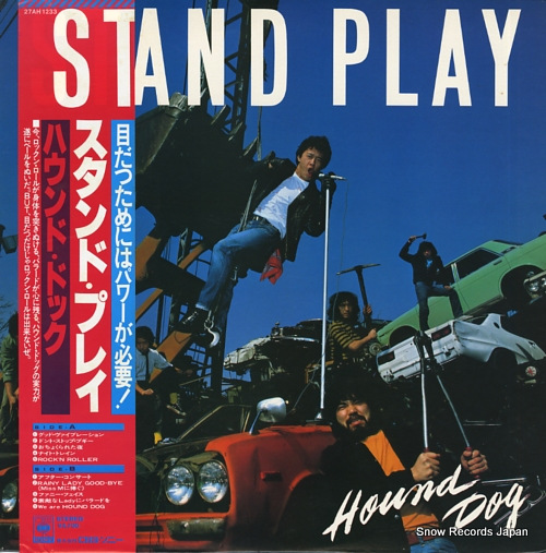 HOUND DOG stand play 27AH1233 - front cover