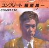 INAGAKI, JUNICHI - complete