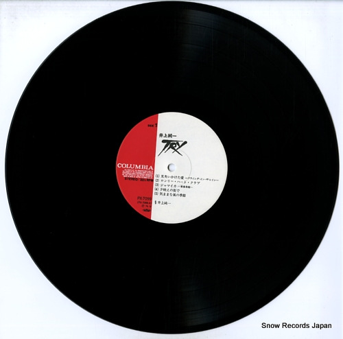 INOUE, JUNICHI try PX-7099 - disc
