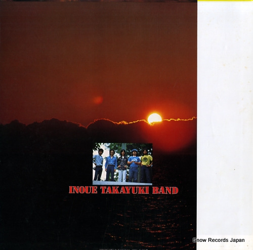 INOUE, TAKAYUKI, BAND sunrise MR7016 - back cover