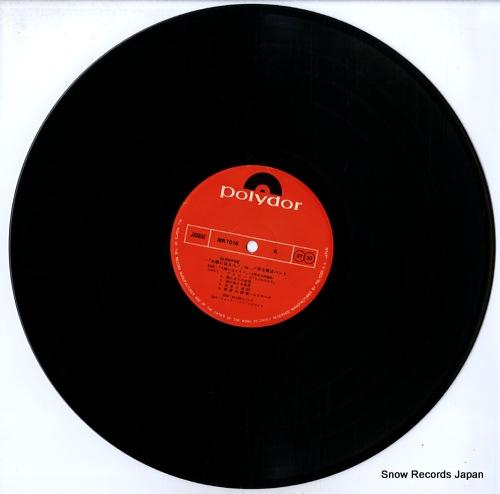 INOUE, TAKAYUKI, BAND sunrise MR7016 - disc