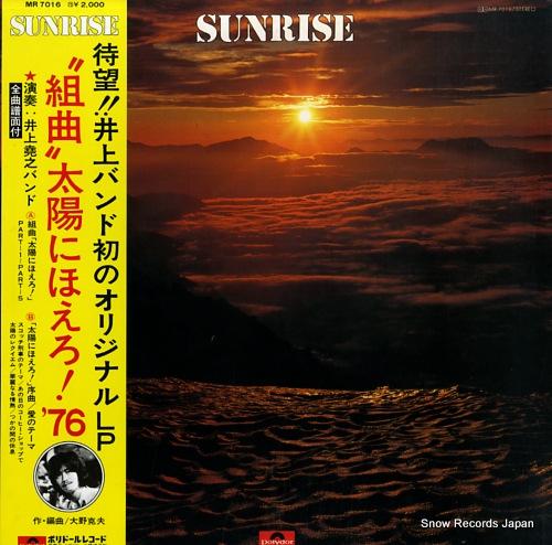 INOUE, TAKAYUKI, BAND sunrise MR7016 - front cover