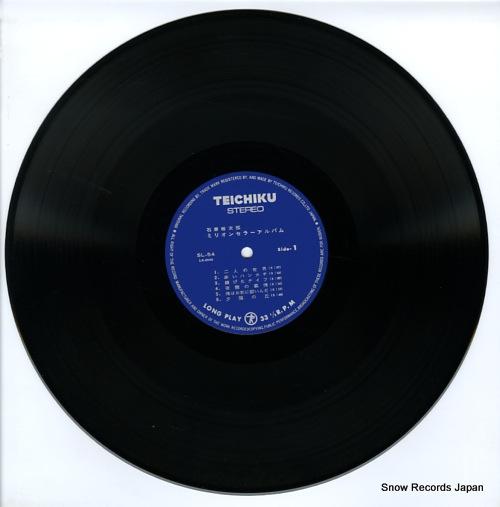 ISHIHARA, YUJIRO y.ishihara million seller album SL-54 - disc