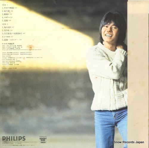 ITO, TOSHIHIRO sayonara moyou 28PL-21 - back cover