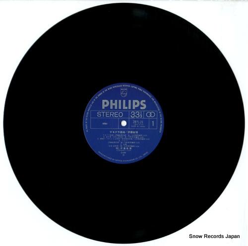 ITO, TOSHIHIRO sayonara moyou 28PL-21 - disc