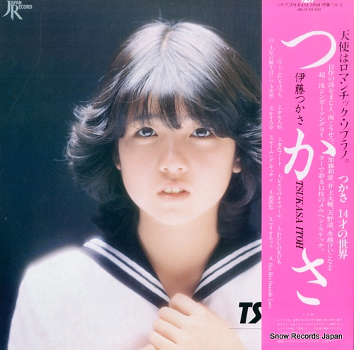 ITOH, TSUKASA tsukasa JAL-12 - back cover