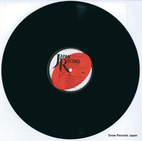 ITOH, TSUKASA tsukasa JAL-12 - disc