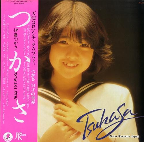 ITOH, TSUKASA tsukasa JAL-12 - front cover