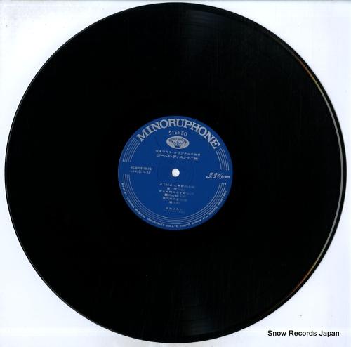 ITSUKI, HIROSHI gold disc 12mai KC-8009 - disc