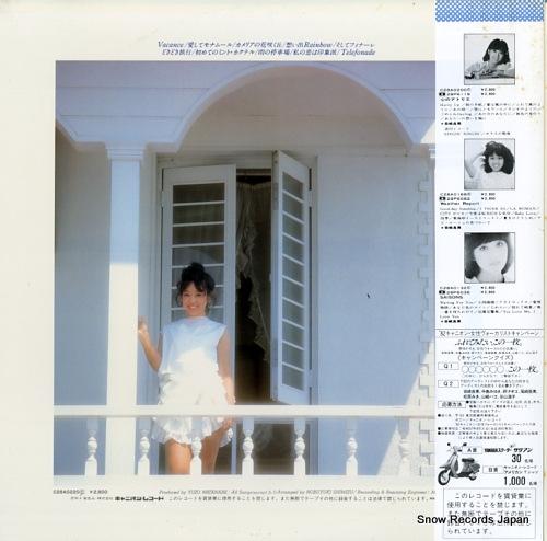 IWASAKI, YOSHIMI cecile C28A0220 - back cover