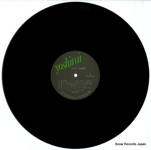 IWASAKI, YOSHIMI cecile C28A0220 - disc