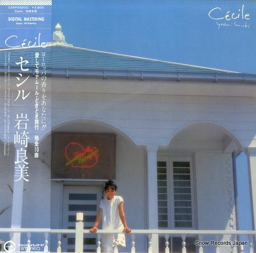 IWASAKI, YOSHIMI cecile C28A0220 - front cover