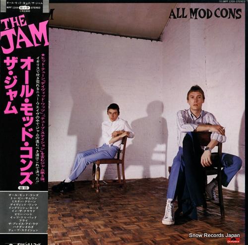 JAM THE - all mod cons - 33T