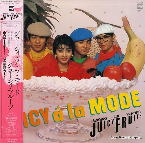 JUICY FRUITS juicy a la mode AF-7015-A - front cover