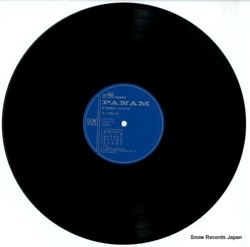 KAGUYAHIME live GW-4009 - disc