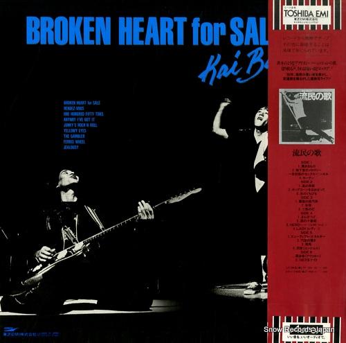 KAI BAND broken heart for sale ETP-90125 - back cover