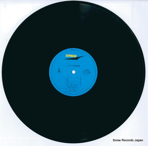 KAI BAND garasu no doubutsuen ETP-72206 - disc