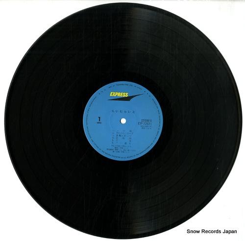 KAI BAND lime light ETP-72021 - disc
