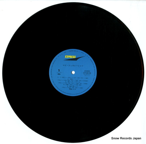 KAI BAND my generation ETP-80106 - disc