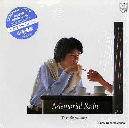 YAMAMOTO, TATSUHIKO memorial rain 20PL-26 - front cover