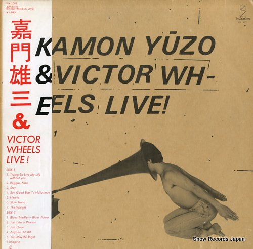 KAMON, YUZO, AND VICTOR WHEELS live! VIX-1001 - front cover