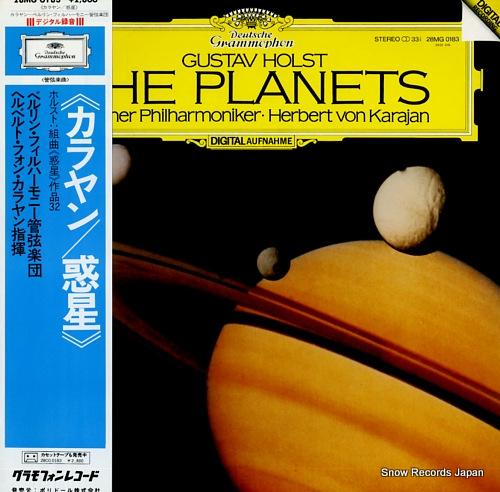 KARAJAN, HERBERT VON gustav holst; the planets 28MG0183 - front cover
