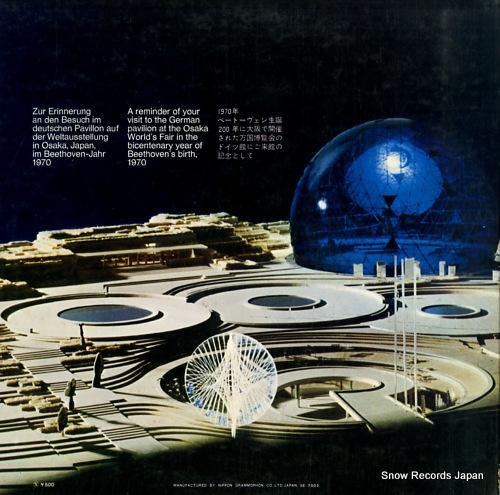 V/A ludwig van beethoven 1770-1970 MI2020 - back cover