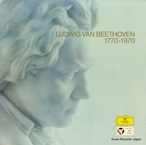 V/A ludwig van beethoven 1770-1970 MI2020 - front cover