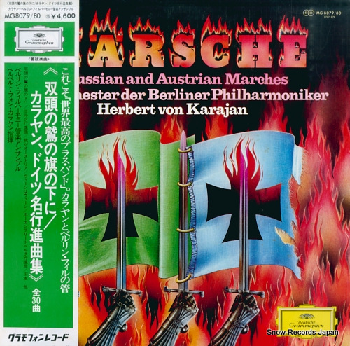 ヘルベルト・フォン・カラヤン 双頭の鷲の旗の下に/ドイツ名行進曲集 MG8079/80