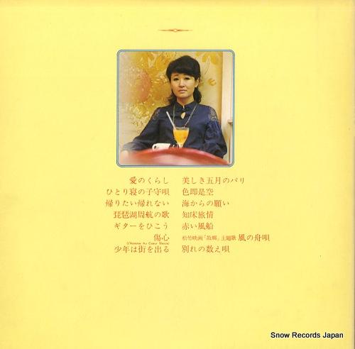 KATO, TOKIKO ai no kurashi / shiretoko ryojou MR2244 - back cover