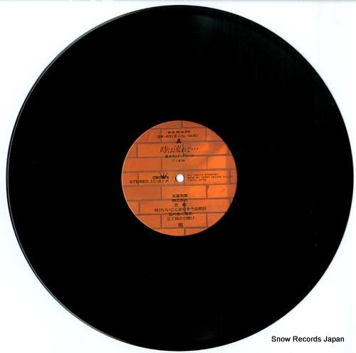 KAZE toki wa nagarete GW-4018 - disc