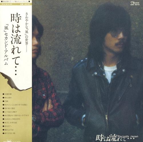 KAZE toki wa nagarete GW-4018 - front cover