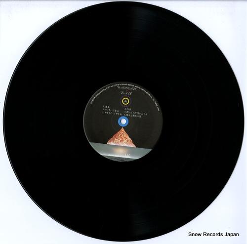 KAZE umikaze GW-4035 - disc
