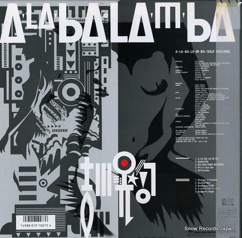 KIKKAWA, KOJI a-la-ba la-m-ba SM28-5430 - back cover