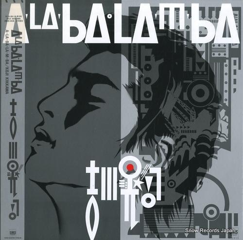 KIKKAWA, KOJI a-la-ba la-m-ba SM28-5430 - front cover