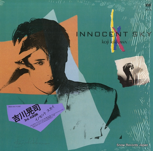 KIKKAWA, KOJI innocent sky SM28-5414 - front cover