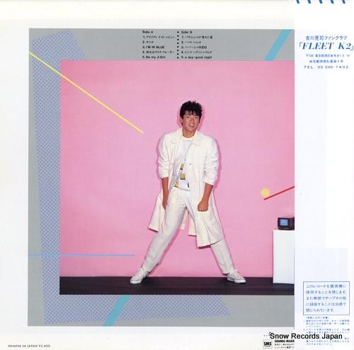 KIKKAWA, KOJI pachute ga ochita natsu SM28-5407 - back cover