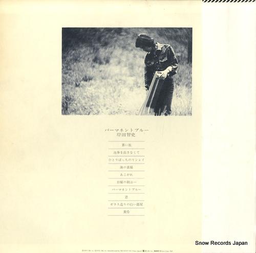 KISHIDA, SATOSHI parmanent blue 25AH153 - back cover