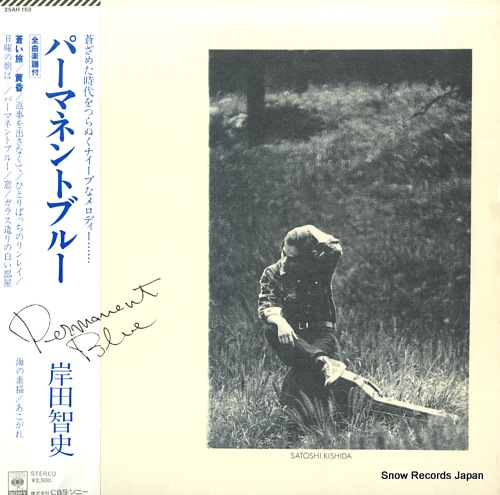 KISHIDA, SATOSHI parmanent blue 25AH153 - front cover