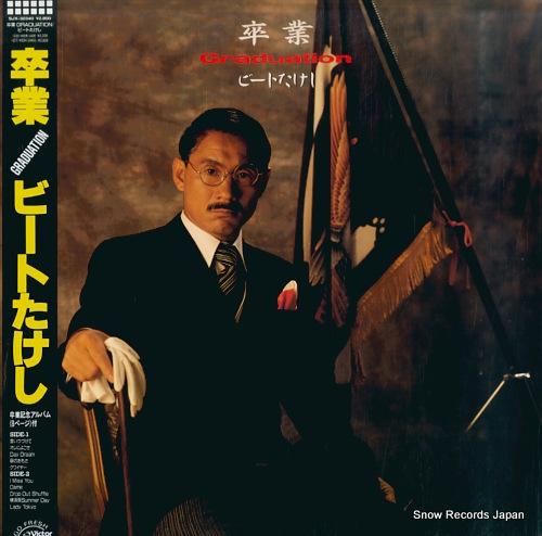BEAT TAKESHI graduation SJX-30340 - front cover