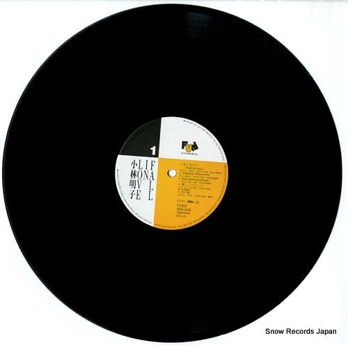 KOBAYASHI, AKIKO fall in love 28FB-2034 - disc