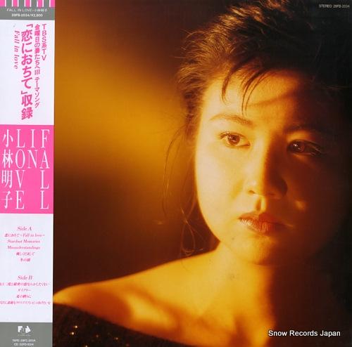 KOBAYASHI, AKIKO fall in love 28FB-2034 - front cover